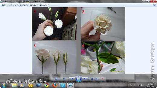 """Программа с помощью которой я объединяю фотографии называется """"PAINT"""", она входит в стандартный пакет """"Windows"""". фото 21"""