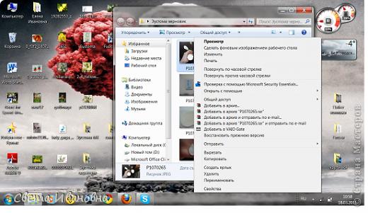 """Программа с помощью которой я объединяю фотографии называется """"PAINT"""", она входит в стандартный пакет """"Windows"""". фото 3"""