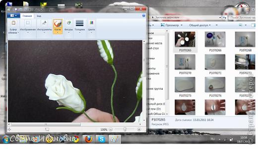 """Программа с помощью которой я объединяю фотографии называется """"PAINT"""", она входит в стандартный пакет """"Windows"""". фото 4"""