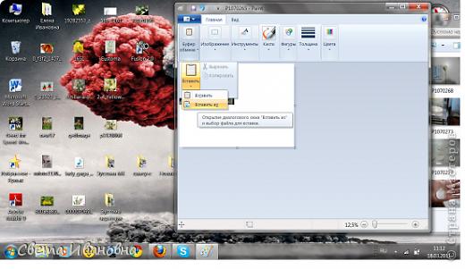 """Программа с помощью которой я объединяю фотографии называется """"PAINT"""", она входит в стандартный пакет """"Windows"""". фото 8"""