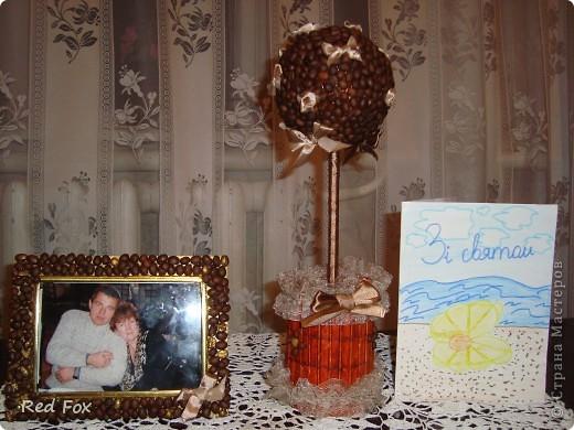 На днях у моих родителей была годовщина Свадьбы - 31 год. И решили мы с дочей им подарить что-то такое-этакое. :-) Вика смастерила рамочку из кофе и поздравительную открытку, а я - дерево.  Воть!