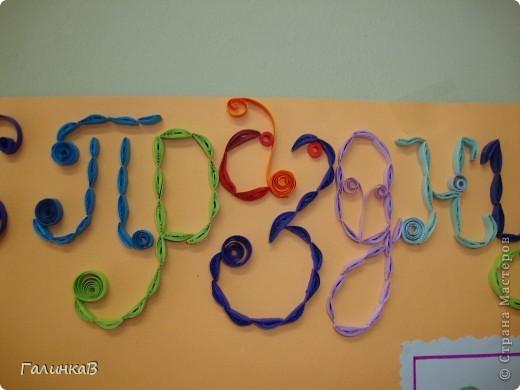 Вот такую стенгазету мы сделали для наших мам к 8 Марта в детском саду. фото 2