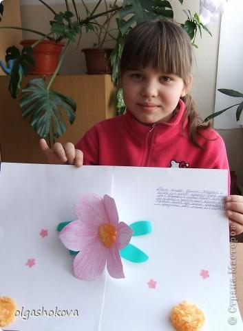 Обложка открытки фото 5