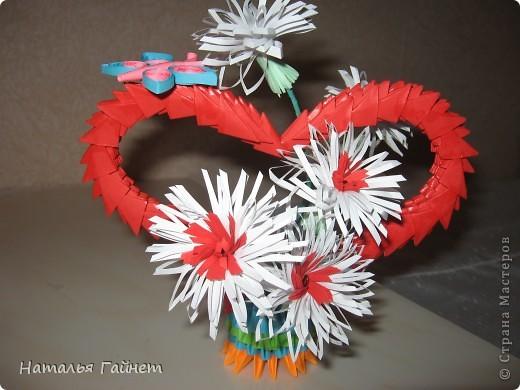 Сердечко из модулей оригами в подарок фото 1