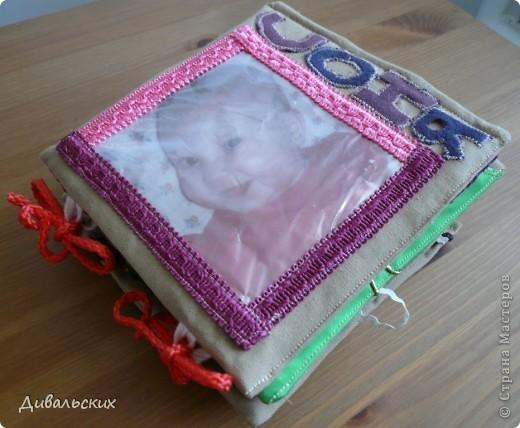 Книжка для малышки фото 1