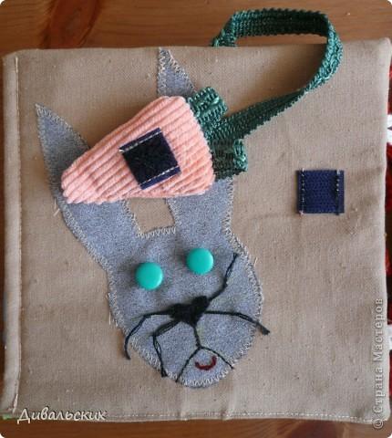 Книжка для малышки фото 4