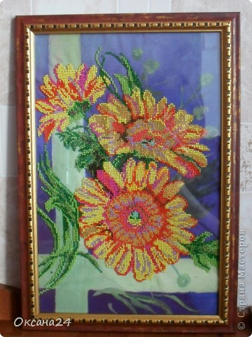 Картина из бисера.подарок маме на 8  марта. Размер 26х40.