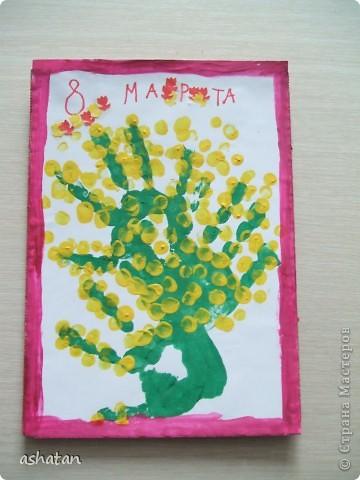 """""""Мимоза"""" - самостоятельная работа  Материал: бумага, картон, ладошки и пальчики сынишки , гуашь, кисточка, фигурный дырокол, цветная бумага, клей-карандаш Выполнено: 24.02.2011г. Сынульке 5л11м  фото 1"""