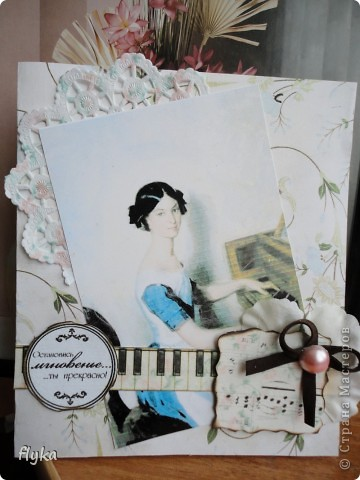 Открытка для игры по скетчу http://stranamasterov.ru/node/159827?c=favorite В работе использованы след. материалы: скрап бумага(основной фон), распечатка на салфетке, картинка на фото бумаге, цветок из ткани, полубусина, замшевый бантик, клавиши - бумага для акварели. фото 2