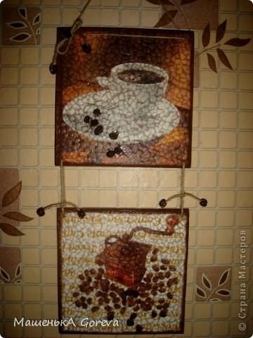 Кофейное панно,уже есть в моих работах,но это немного другое,это двойное,делала на заказ. фото 1
