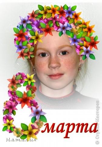 Открытки к  8 марта девочкам однокласницам. фото 12