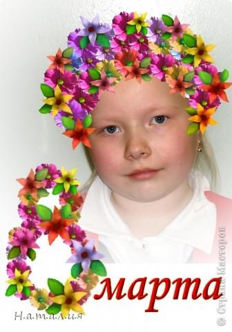 Открытки к  8 марта девочкам однокласницам. фото 10