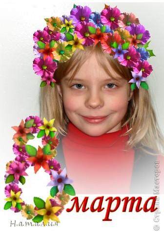 Открытки к  8 марта девочкам однокласницам. фото 11