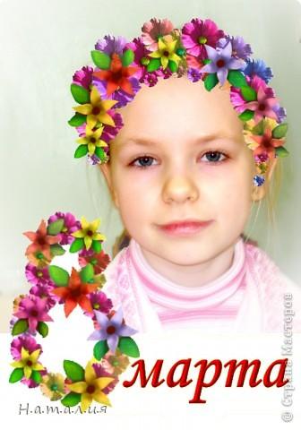 Открытки к  8 марта девочкам однокласницам. фото 2