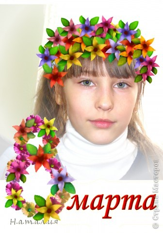 Открытки к  8 марта девочкам однокласницам. фото 3
