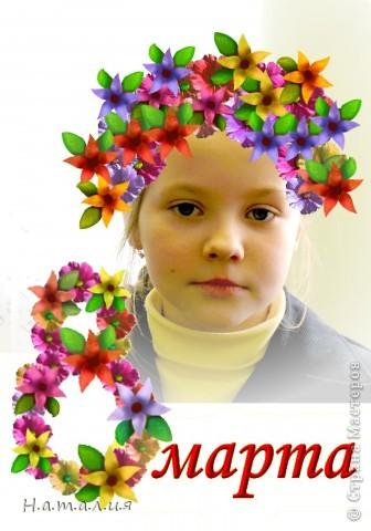 Открытки к  8 марта девочкам однокласницам. фото 1