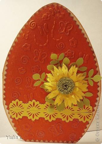"""Основа открыток - бумага для акварели, по краю тонированная штемпельной подушечкой. Верхний слой - тисненная бумага для пастели.  Украшения - """"дырокольные"""" листья, квиллинговые цветы, ажурная полоска.  фото 4"""