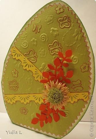 """Основа открыток - бумага для акварели, по краю тонированная штемпельной подушечкой. Верхний слой - тисненная бумага для пастели.  Украшения - """"дырокольные"""" листья, квиллинговые цветы, ажурная полоска.  фото 2"""