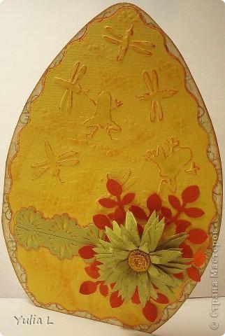 """Основа открыток - бумага для акварели, по краю тонированная штемпельной подушечкой. Верхний слой - тисненная бумага для пастели.  Украшения - """"дырокольные"""" листья, квиллинговые цветы, ажурная полоска.  фото 3"""