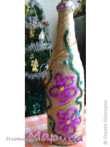 Бутылка-ваза