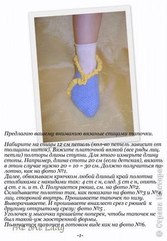 Тапочки для девочки фото 2