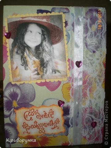 Это открытка для девочки, которой исполнилось 11лет. фото 1