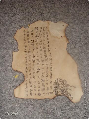 В китайском стиле фото 4