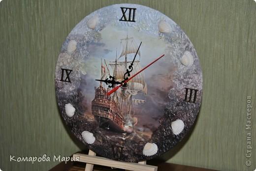 """Часы """"Парусник"""""""