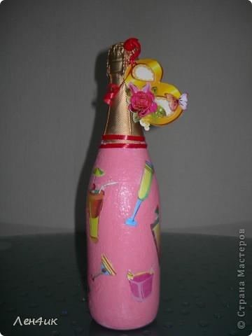 Бутылочки фото 7