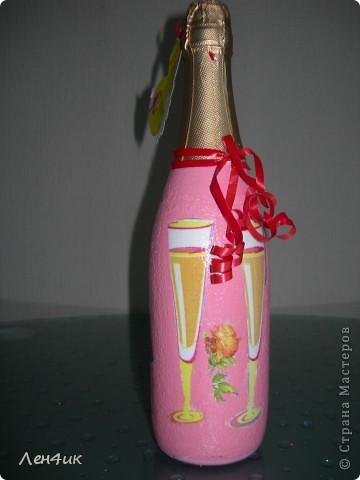 Бутылочки фото 8