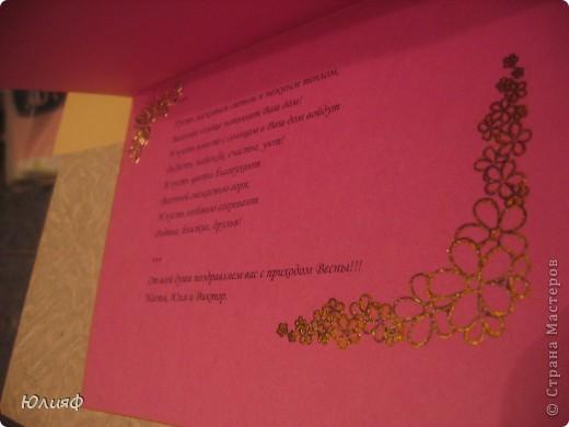 Здравствуйте. Надо было запоздало поздравить сестру с 8 марта + очень хотелось попробовать сделать открытку по скетчу... Результат перед вами. Материалы: бумага для пастели, краска акриловая и гуашь, наклейки, скотч объемный, контур Декола, гелевые ручки фото 4