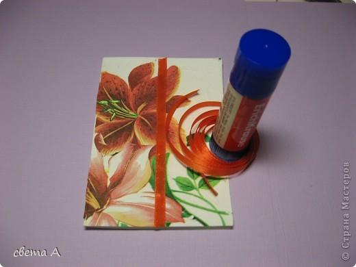 Сегодня  я расскажу как сделать вот такую открытку. фото 4