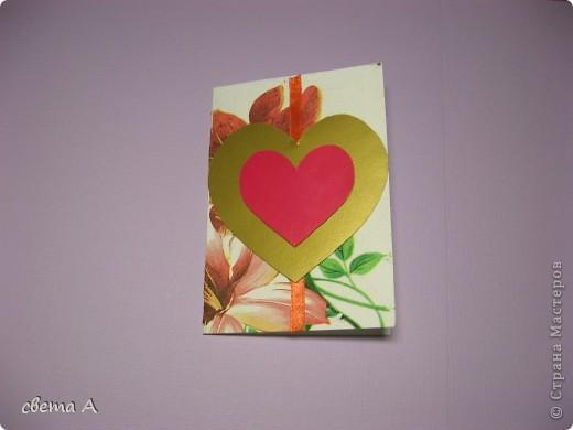 Сегодня  я расскажу как сделать вот такую открытку. фото 6