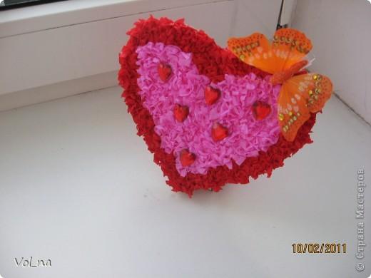 Сердечко ко Дню Валентина