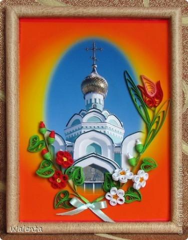 Наш храм Серафима Саровского фото 1