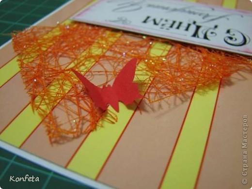 Оранжевое настроение фото 2
