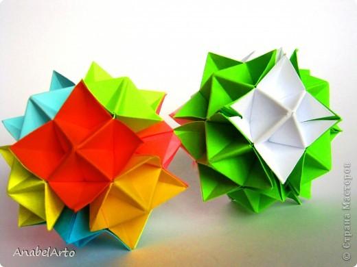 Оригами/кусудама фото 3