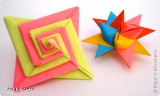 Оригами/кусудама фото 4