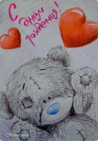 Как нарисовать красивую открытку сестре, мой любимка