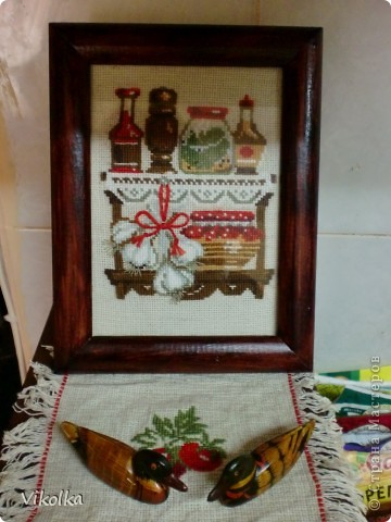 """Представляю вам несколько сюжетов на кухонную тему. «Полочка со специями"""", набор от Риолис  №992, нитки - мулине Anchor,  цветов – 16, размер -  30*21 см, Подарен маме.  фото 2"""