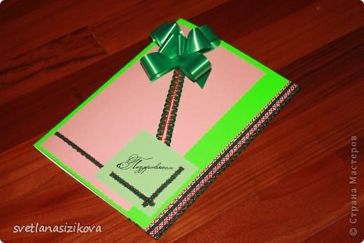 Для изготовления открытки потребовались: цветной картон салатового цвета, бумага цветная для ксерокса (зелёная и розовая), тесьма, клей, ленточка - цветок, гелевая чёрная ручка, ножницы с фигурным краем. фото 1
