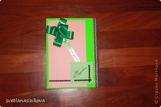 Для изготовления открытки потребовались: цветной картон салатового цвета, бумага цветная для ксерокса (зелёная и розовая), тесьма, клей, ленточка - цветок, гелевая чёрная ручка, ножницы с фигурным краем. фото 6