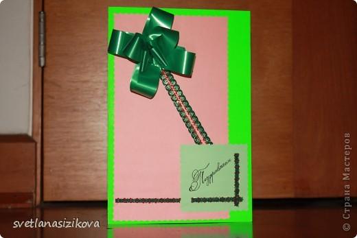 Для изготовления открытки потребовались: цветной картон салатового цвета, бумага цветная для ксерокса (зелёная и розовая), тесьма, клей, ленточка - цветок, гелевая чёрная ручка, ножницы с фигурным краем. фото 7