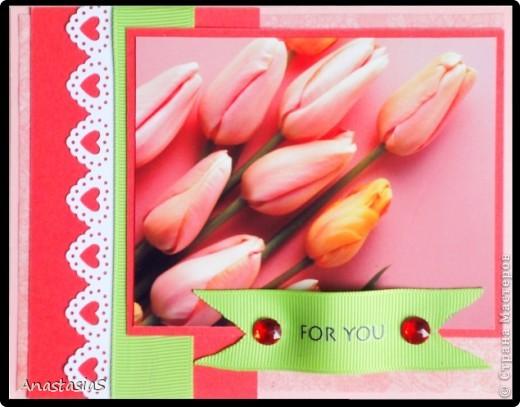 """открытка """"странное сочетание цветов, но мило, кажется"""")))"""