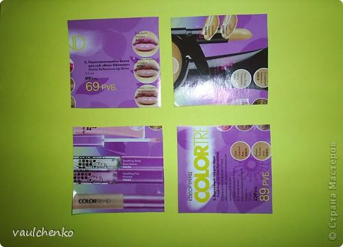 Решила попробовать цветочек оригами (придуманный Людой Likmiass  http://stranamasterov.ru/node/166850  )  выполнить их моих любимых журналов. фото 6