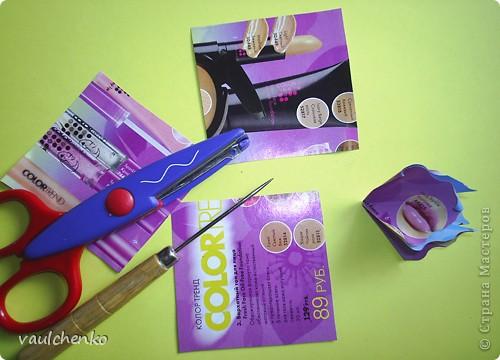 Решила попробовать цветочек оригами (придуманный Людой Likmiass  http://stranamasterov.ru/node/166850  )  выполнить их моих любимых журналов. фото 7
