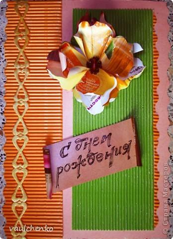 Решила попробовать цветочек оригами (придуманный Людой Likmiass  http://stranamasterov.ru/node/166850  )  выполнить их моих любимых журналов. фото 4