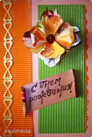 Решила попробовать цветочек оригами (придуманный Людой Likmiass  http://stranamasterov.ru/node/166850  )  выполнить их моих любимых журналов. фото 1