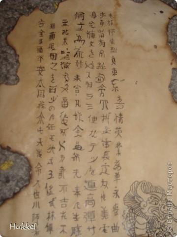 В китайском стиле фото 5
