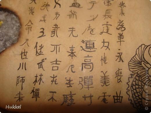 В китайском стиле фото 6